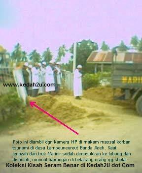 Kedah2U.com :: Koleksi Gambar-Gambar Hantu Paling Seram